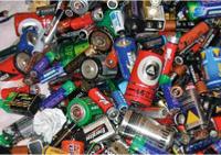különleges kezelést igénylő hulladékok - elemek